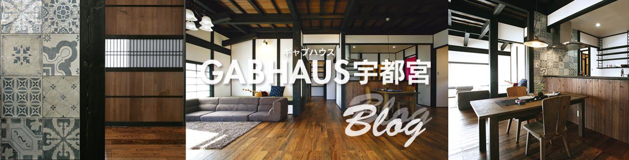 ギャブハウス宇都宮のスタッフブログ